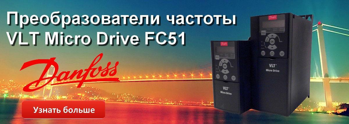 slider-fc51-b